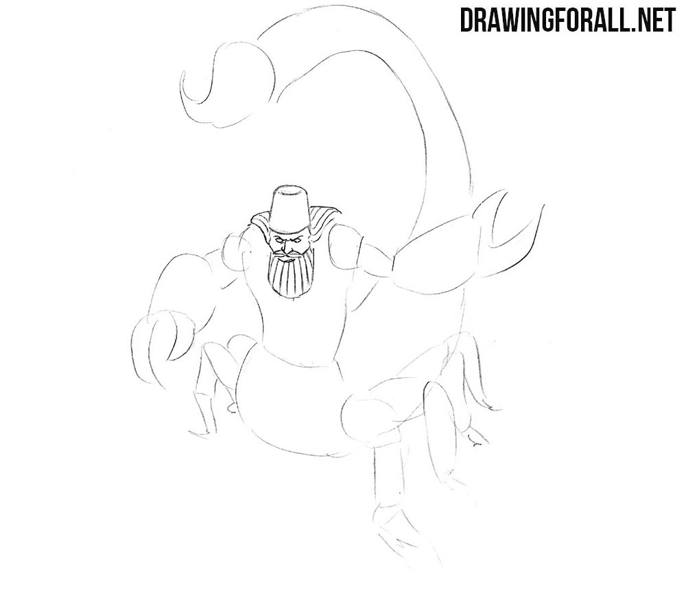 How to sketch a Aqrabuamelu